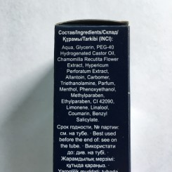 """Russian Aftershave Gel """"COMME IL FAUT"""" with extracts of chamomile and st-john`s-wort (Svoboda) 39gr"""
